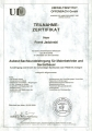Zertifikat-Asbest_01